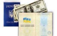 С 1 января начнут печатать пластиковые паспорта