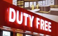 В «Борисполе» провели тендер по размещению duty free