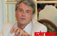Ющенко возмутился выплатами по 1 тыс. грн. вкладчикам Сбербанка СССР