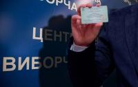 Станом на 24 червня в ОВО зареєстровано 2 331 кандидата у народні депутати України