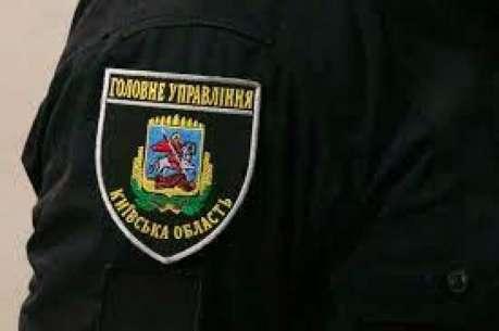 Киевщина показала пример работы по-настоящему реформированной полиции