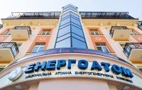 На частные энергокомпании невозможно перекладывать вопрос компенсации роста тарифов населения, - энергоэксперт Валентин Землянский