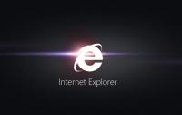 Internet Explorer не хотят использовать как обозреватель интернета по умолчанию