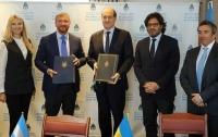 Украина и Аргентина договорились о передаче осужденных