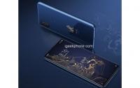 Cмартфон Xiaomi Mi Mix 3 5G может выйти в Европе раньше, чем в Китае