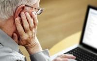 Рада пересчитает пенсии журналистам и ученым