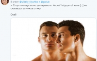 Виталий Кличко вдохновил соцсети на творчество (фото)
