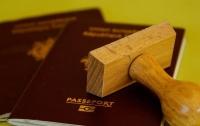 Впервые в истории человек получил паспорт