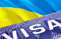 Украина задумала упростить въезд для большинства стран