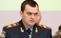 Суд заочно арестовал бывшего министра внутренних дел