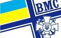 В арсенал ВМС Украины бросили дымовую шашку