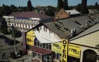 Пожар в одесском отеле: владельца отпустили под домашний арест