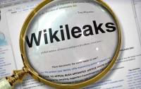 WikiLeaks слил свежий компромат про Украину