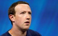 Facebook потратил миллионы долларов на охрану Цукерберга