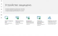 Windows 10 начнет удалять лжеантивирусы и оптимизатор