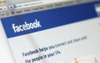Facebook начал блокировать ссылки на Telegraph
