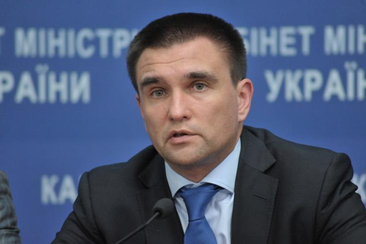 МИД объявил РФ протест поповоду психиатрической экспертизы украинцев вКрыму