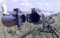 В Украине создали новый противотанковый гранатомет