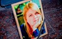 В Украине почтили память Катерины Гандзюк