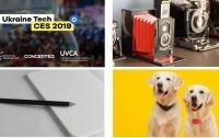 Восемь украинских стартапов представляют Украину на выставке
