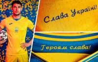 В УЄФА різко змінили думку про футбольну форму збірної України