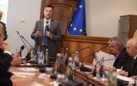 Наливайченко представил план действий по реинтеграции и евроинтеграции Украины