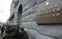 К нападению на пограничников причастны сотрудники СБУ, - СМИ