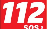 SOS «112»: служба, которой нет