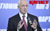 После отставки Азаров скрылся в Австрии, - СМИ