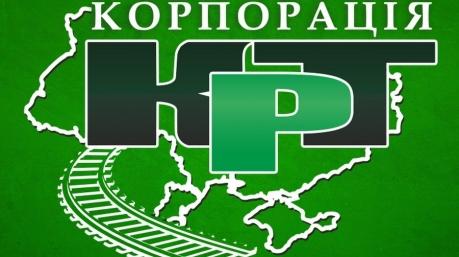 Основний постачальник Укрзалізниці звернувся до ЗМІ з офіційним листом