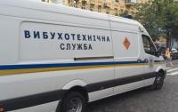 В Киеве нашли две мины времен Второй мировой войны