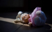 В Киеве произошло шокирующее ЧП с маленькими детьми