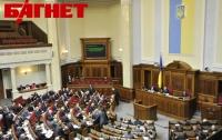 Украинский парламент - один из самых драчливых в мире