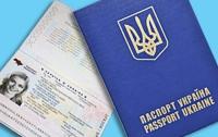 В Украине продолжается «паспортный кризис», - DW
