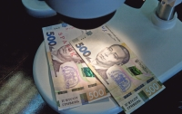 Каждый украинец должен $1725: как Кабмин будет отдавать долги