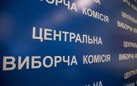 ЦИК Украины констатировал невозможность объявить результаты выборов