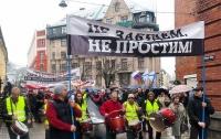 В Риге родители вышли на марш протеста против перевода школ на латышский язык