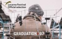 Украинский фильм попал в конкурсную программу престижного кинофестиваля