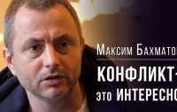 Помощник мэра Киева рассказал о засилье МАФов и псевдоактивистах в конфликте вокруг Оболонской площади (видео)