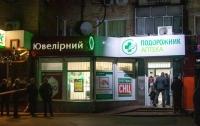 Под Киевом мужчины с автоматами ограбили ювелирный магазин