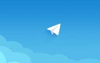 В мессенджере Telegram разрешили архивацию чатов
