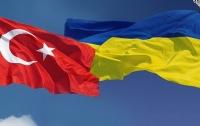 Украина и Турция договорились о сотрудничестве в борьбе с терроризмом и киберугрозами