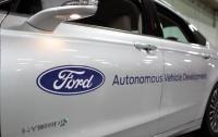 Ford признан лидером в области разработки автономных автомобилей