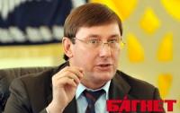 Луценко пообещал, что две судимости его не остановят