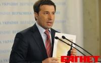 В Киеве прошел учредительный съезд новой политической силы