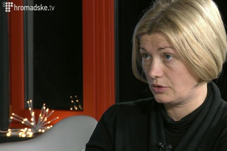 Законодательный проект  ореинтеграции Донбасса появится впарламенте 4октября