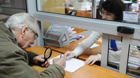 Украинцам пересчитают пенсии: новые правила