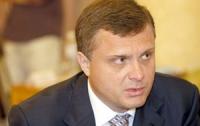 Левочкин назначен советником президента