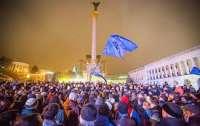 Сегодня власть бросает вызов защитникам украинской государственности, - заявление