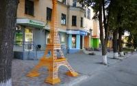 В Полтаве установили Эйфелеву башню